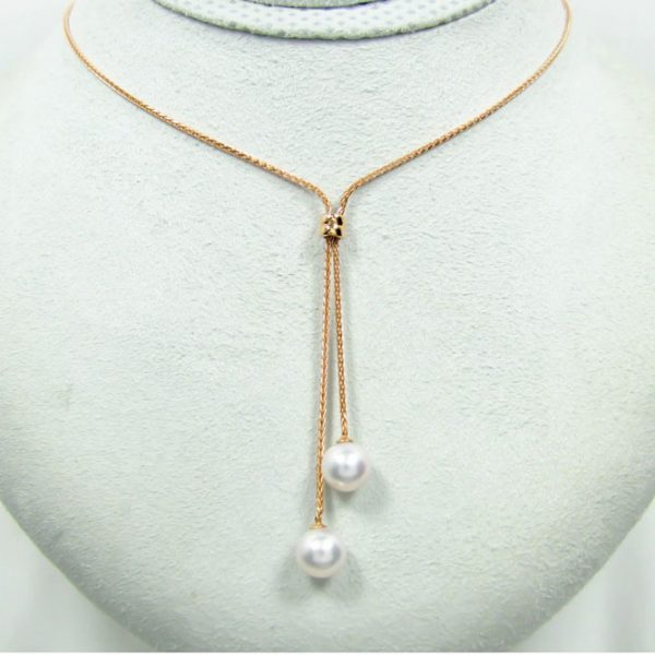 14K Rose Gold Cultured Pearl Lariet Necklace